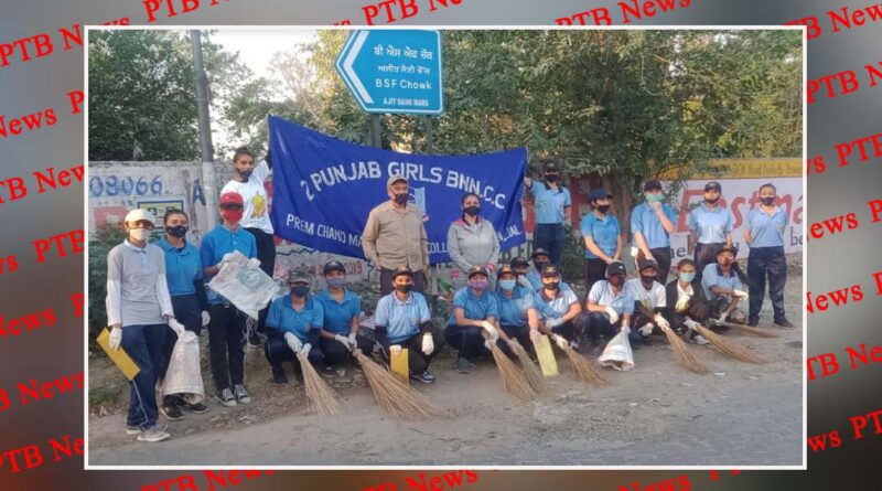 Cleanliness Drive by NCC Cadets PCM SD College For Women Jalandhar
