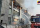 PTB Big News fire on the top floor of jaipuria mall at ghaziabad