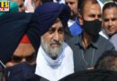 Shiromani Akali Dal chief Sukhbir Badal made a big announcement after reaching Jalandhar dr ambedkar chowk Punjab