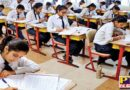 pseb big decision after cbse due to corona postponed 10th and 12th examinations Punjab Government Chandigarh