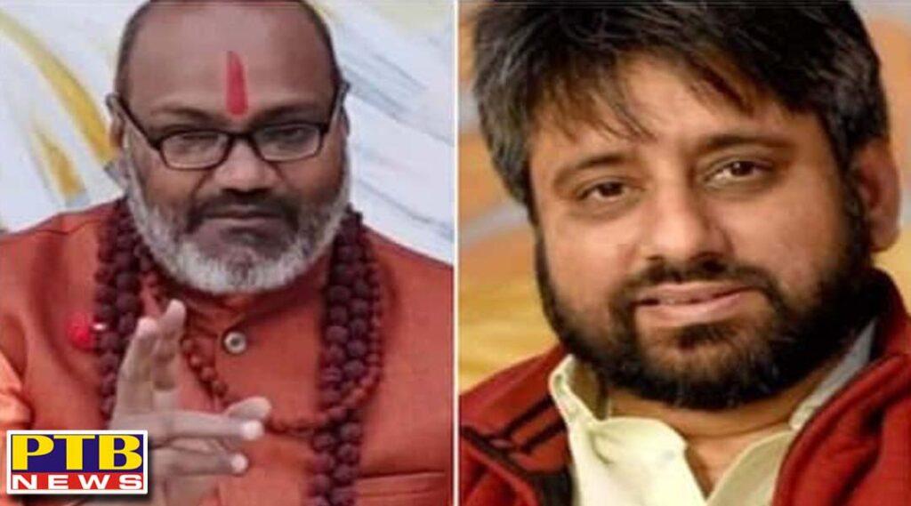 delhi police registers fir against aap mla amanatullah khan Yati Narsimhanand Saraswati throat cut Delhi