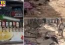 gas cyclinder blast in Santoshi Nagar jalandhar city one dead Punjab