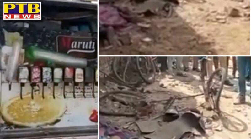 gas cyclinder blast in Santoshi Nagar jalandhar city one dead Punjab