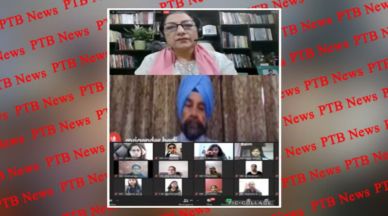 Participants from all Over India Participate in National Webinar on Objective & Message of Guru Tegh Bahadur ji's Bani at KMV College Jalandhar