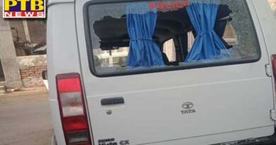 ludhiana police team attacked in abohar punjab