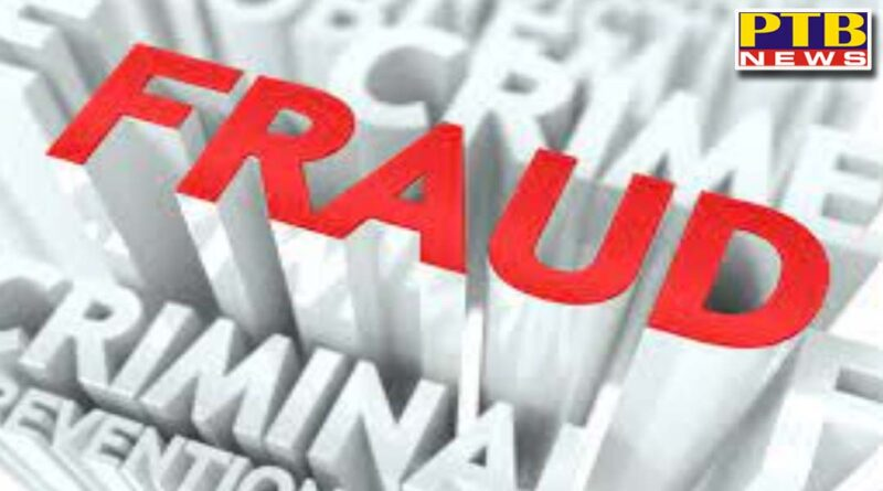 fraud of 5 lakhs in the name of sending abroad to jagraon police Punjab ludhiana