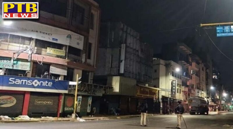 Punjab imposes night curfew from 9pm 5am across entire State till April 30 Punjab Government