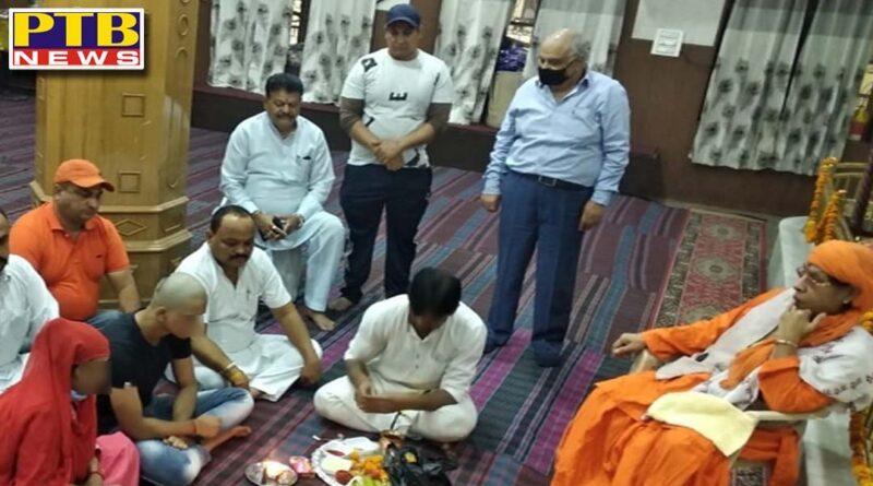 hindu family from mumbai converted to christian religion for daughter treatment Jalandhar Punjab