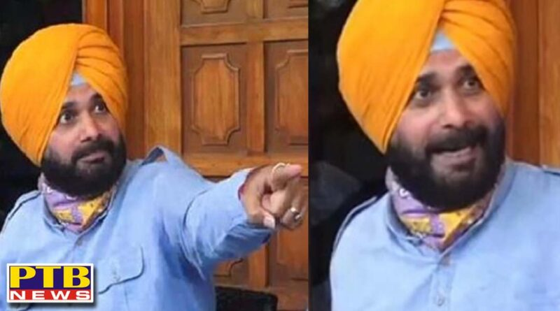 navjot singh sidhu opposes direct payment system to farmers Patiala