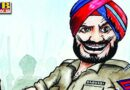 this embarrassing act of Punjab police inspector will surprise you too Punjab Taran Taran