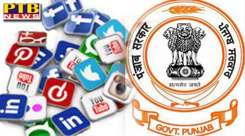 the punjab news web channel policy 2021 notified by the government of punjab Chandigarh