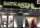 Police registers FIR against Satkartar Designer Dresses Jalandhar Owners Arrested Thana Number 6 Modal Town Jalandhar