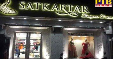 Police registers FIR against Satkartar Designer Dresses Jalandhar Owners Arrested Thana Number 6 Modal Town Jalandhar