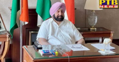 18 people will get corona vaccine from monday orders given by cm amarinder Singh Punjab