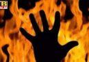 horrific incident wife burnt her husband alive by pouring oil Village chandua khurd Rajpura Punjab