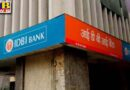 IDBI बैंक से 17 करोड़ रुपए की ठगी कर न्यूजीलैंड भागे पति-पत्नी, जानें सनसनीखेज मामला, (पढ़ें और देखें पीटीबी न्यूज़ पर) Husband and wife fled to New Zealand by cheating IDBI Bank for Rs 17 crore, sensational case Chandigarh PTB Big न्यूज़ चंडीगढ़ : 3 साल पहले IDBI बैंक के साथ 17 करोड़ 29 लाख रुपए की ठगी का केस दर्ज हुआ था / उस मामले की जांच सीबीआई कर रही है लेकिन अभी तक कोर्ट में इस केस का ट्रायल शुरू नहीं हो पा रहा है / वजह ये है कि इस केस में मुख्य आरोपी अंकुश सूद और उसकी पत्नी सलोनी सूद न्यूजीलैंड भाग गए हैं / इन्हें अब वापस इंडिया लाने और कोर्ट में पेश करने के लिए सीबीआई की ओर से लगातार प्रयास किए जा रहे हैं / सीबीआई की ज्यूडिशियल मजिस्ट्रेट कोर्ट ने इन दोनों आरोपियों को उनके न्यूजीलैंड के एड्रेस पर नोटिस जारी कर दिया है / कोर्ट ने गृह मंत्रालय के जरिए न्यूजीलैंड में काउंसलेट ऑफ इंडिया को नोटिस भेजे हैं, हालांकि उसका कोई जवाब नहीं मिला है, इसलिए सीबीआई ने गृह मंत्रालय को रिमाइंडर भी भेजा है / अब मामले की सुनवाई 13 मई को होगी / अगर अब भी आरोपी कोर्ट में पेश नहीं हुए तो सीबीआई उन्हें भगौड़ा घोषित करने की प्रक्रिया शुरू कर सकती है / अंकुश सूद ने 7 फरवरी 2009 को आईडीबीआई के डीजीएम के पास लोन के लिए अप्लाई किया था / जांच में पता चला कि अंकुश ने लोन लेने के वक्त कंपनी के जो डॉक्यूमेंट्स जमा करवाए वे फर्जी निकले थे / सीबीआई ने आईडीबीआई, सेक्टर-17 के डीजीएम जितेंद्र की शिकायत पर एसएस टेक्नो कंसल्ट प्राइवेट लिमिटेड, अनन्या पॉलीपैक्स प्राइवेट लिमिटेड, एएए, एडप्लास्ट प्राइवेट लिमिटेड, न्यूटाइम कॉन्ट्रैक्टर्स एंड बिल्डर्स प्राइवेट लिमिटेड, अंकुश सूद, सलोनी और संजीव के खिलाफ केस दर्ज किया /