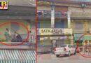 PTB Big Exclusive News Viral VideoSatkartar Designer Dresses showroom was also open in Mini Lockdown in Jalandhar Model Town DGP Punjab Dinkar Gupta What will Action Police Commissioner Gurpreet Singh Bhullar do against Surjit Singh Gill SHO of Police Division No. 6 Jalandhar