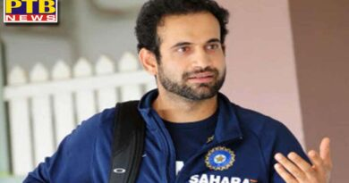 Irfan Pathan, a famous cricketer of the country, has been accused of illicit relations with his own cousin sister Fir Registered Ahmedabad