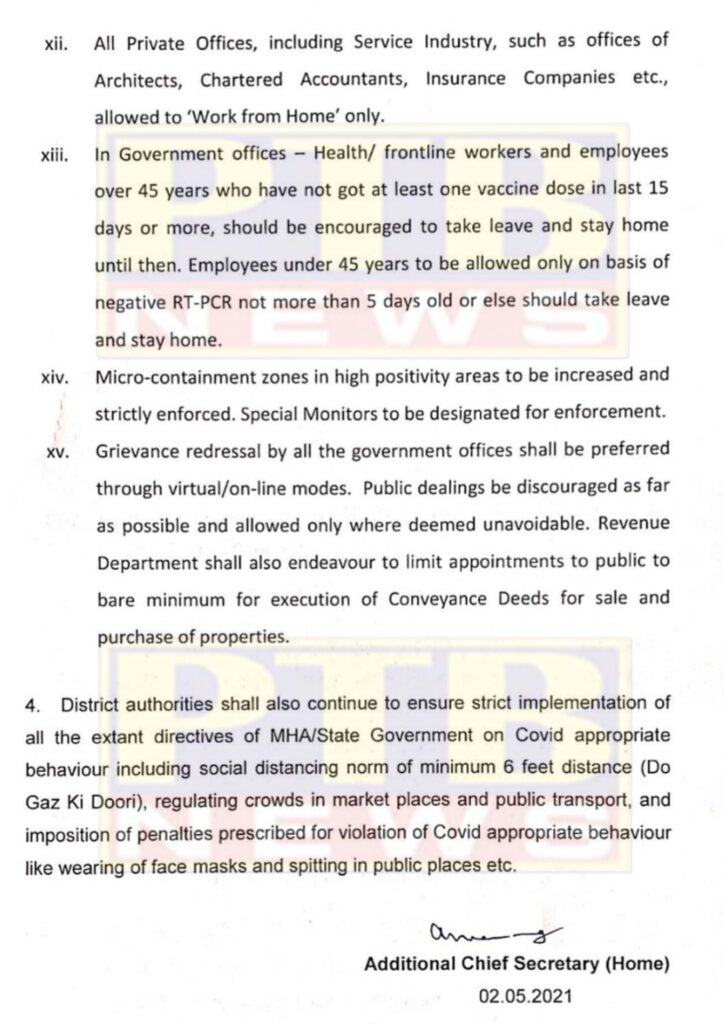 Complete lockdown in Haryana and Punjab put up mini lockdown till 15 May2021 Only these shops will remain open