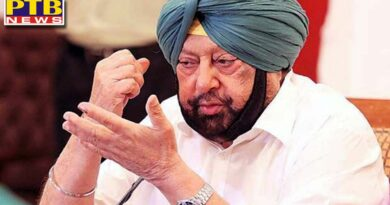 Punjab Chief Minister said that the District Collector will take the final decision to open private offices and shops in Mini Lockdown captain made dc of all districts powerful police will deal strictly with farmers orders issued to dgp Punjab Chandigarh