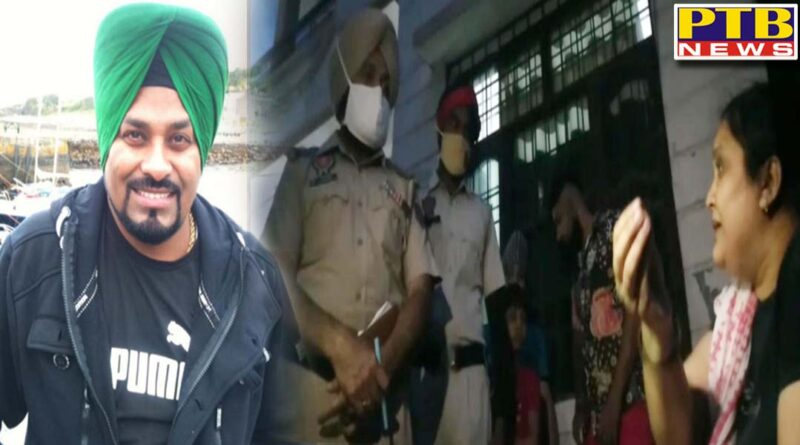 wife and children accused of brutally beating police reached action after an uproar Jalandhar