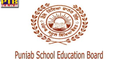 punjab board class 12th remaining subjects practical will be held through online from june 15 Punjab