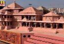 aap allege scam in ayodhya land deal ram Mandir trust denies ayodhya Faizabad