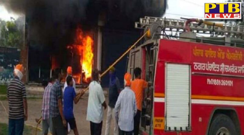 major accident in rupnagar a terrible fire broke out in a tractor and furniture showroom six vehicles were burnt loss of millions