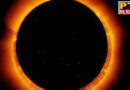 sun will be seen like fire ring and solar eclipse very special this time