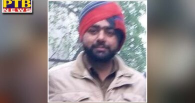 Job in Punjab Police done for 9 years on fake 10th class certificate, now the truth has come out Bathinda Punjab