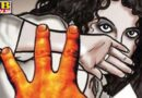 13 year old innocent minor resident of Baldev Nagar, Jalandhar was raped by a youth named Rohit a resident of the locality Police registered a case Punjab