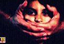 minor boy sodomized and murdered in baddi accused arrested