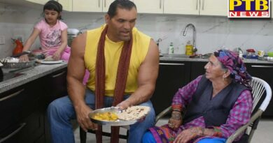 The Great Khali Mother Admitted In DMC Hospital Ludhiana Punjab