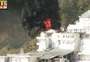 fire broke out near mata Vaishno devi bhawan flames were visible till bhairon valley Jammu