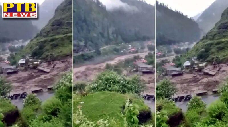himachal pradesh lahaul 2 dead or 7 missing after cloud burst 4 national highway closed due to flood havy rain Shimla
