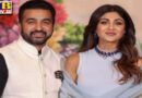 Raj Kundra arrested by Crime Branch case relating creation pornographic content films publishing through some apps Mumbai