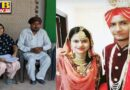 lovepreet suicide case barnala police registered a case against beant kaur who went to canada Punjab PTB Big Breaking News