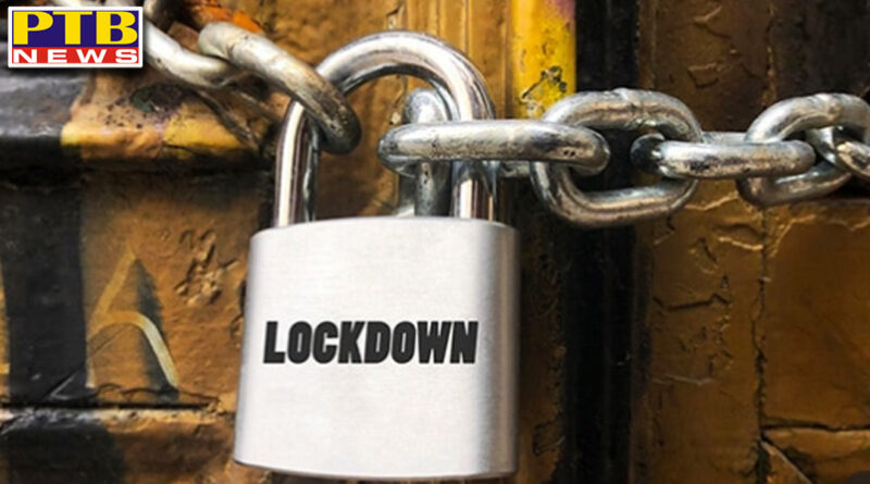 Big News complete lockdown in kerala on 31st july and 1st august 2021