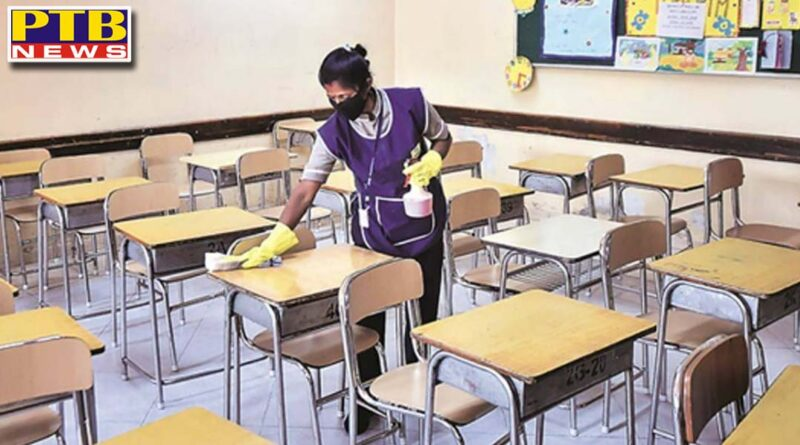 schools will open for all classes in punjab from monday Punjab Chief Minister Captain Amarinder Singh issued orders