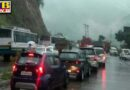 50 roads including chandigarh manali highway closed due to heavy rainfall in Himachal Pardesh