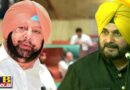 congress crisis cm captain amarinder singh is not happy with appointment of navjot sidhu as punjab congress chief