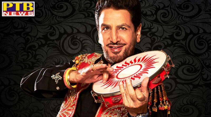 Punjabi singer Gurdas Maan apologizes on social media Sikhs told Gurdas Maan to be an agent of RSS Punjab PTB Big Breaking News