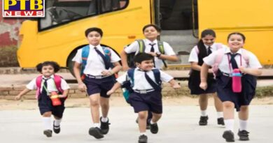 schools open for all classes in punjab from today Special guidelines issued by the government