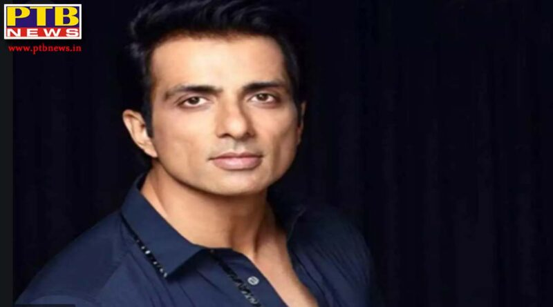 Income tax department raided Sonu Sood's house and office, survey conducted at six places, there is a possibility of disturbances in the account book