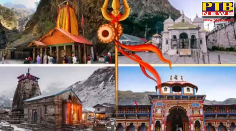 Orders issued to start Chardham Yatra, but devotees will not be able to take bath in the Kund