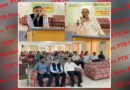 """Lecture on """"How to be Success in Profession and Life"""" by St Soldier Law College"""