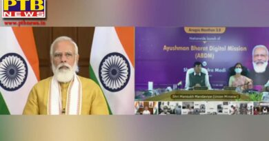 every citizen of the country will have his own health id prime minister Narendra Modi started ayushman bharat digital mission