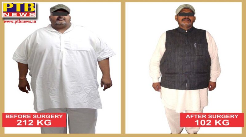 More than 100 kg can be reduced by weight, obesity Scientific treatment is bariatric surgery, Dr. GSJammu Jammu Hospital Jalandhar