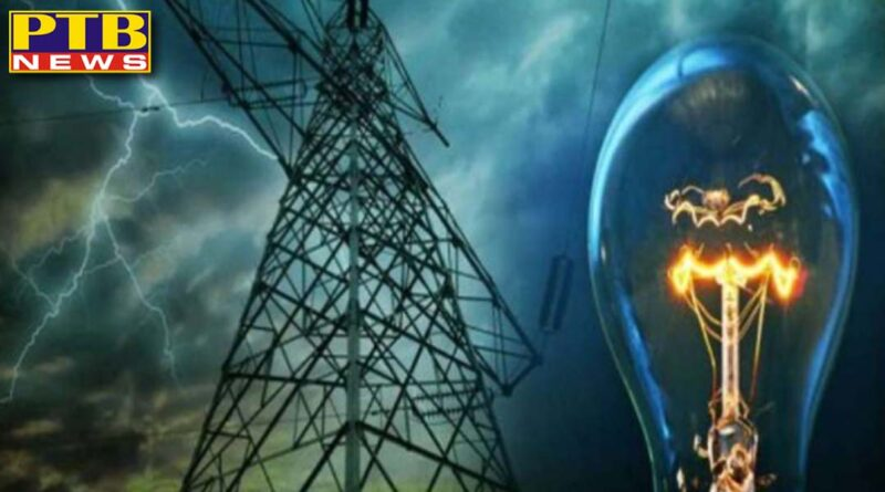 centers warning to the states if there is surplus power then information will have to-be given if you sell electricity without informing