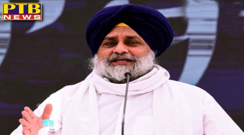 chandigarh police arrests akali dal chief sukhbir badal protesting over bsf authority issue
